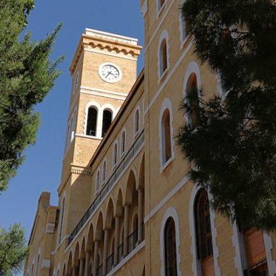 AUB Lebanon Campus