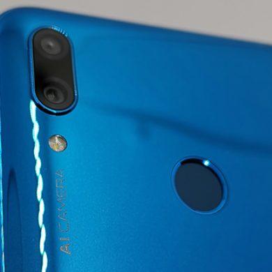 Huawei Y7 Prime 2019 TechieDad Cover